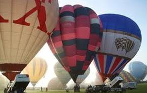 Tiverton Balloon Festivall