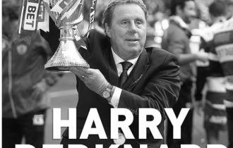Exeter City Football Club - An evening with Harry Redknapp